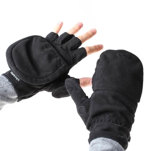 Matin Handschuhe für Fotografen