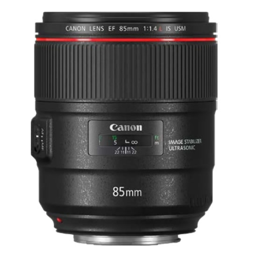Canon EF 85mm/F1,4 L IS USM